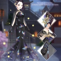 Cool Chairs For Room Fire Retardant Flower In Mirror | Love Nikki-dress Up Queen! Wiki Fandom Powered By Wikia