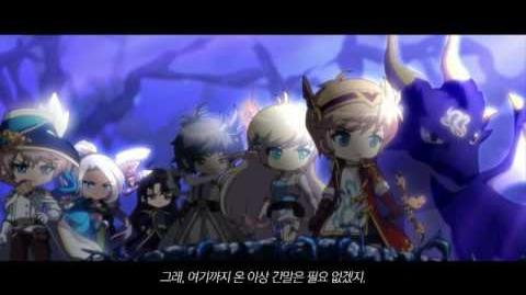 Video - MapleStorySEA - Heroes of Maple Opening Trailer   MapleWiki   FANDOM powered by Wikia
