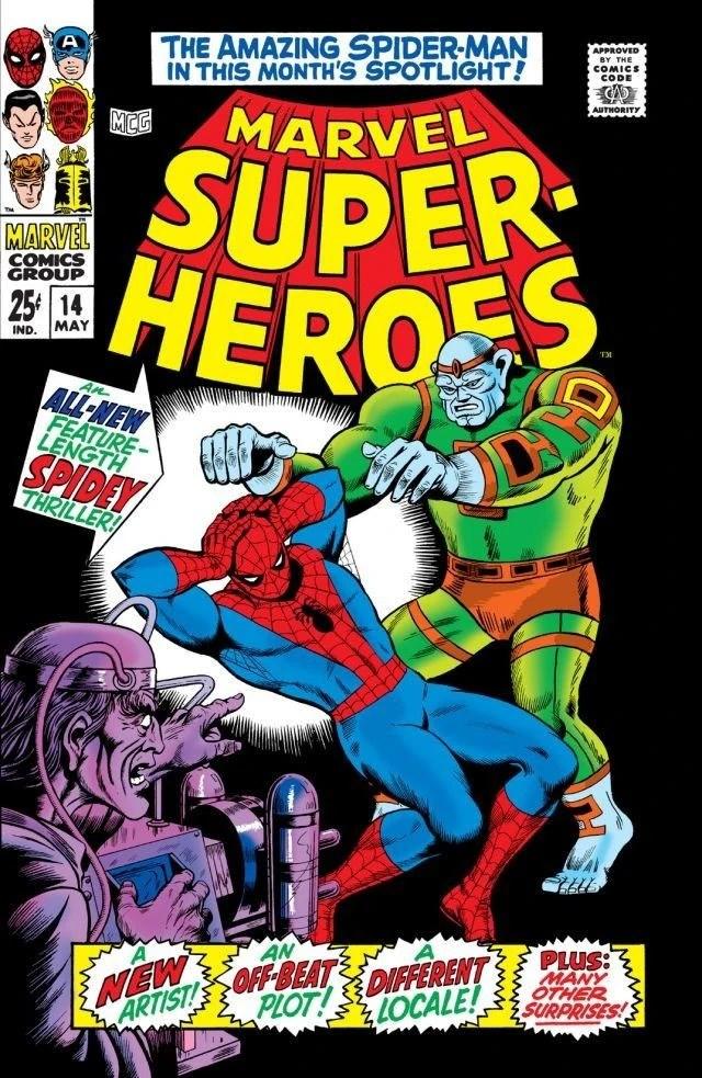 Marvel Super Heroes Vol 1 14 Marvel Database Fandom