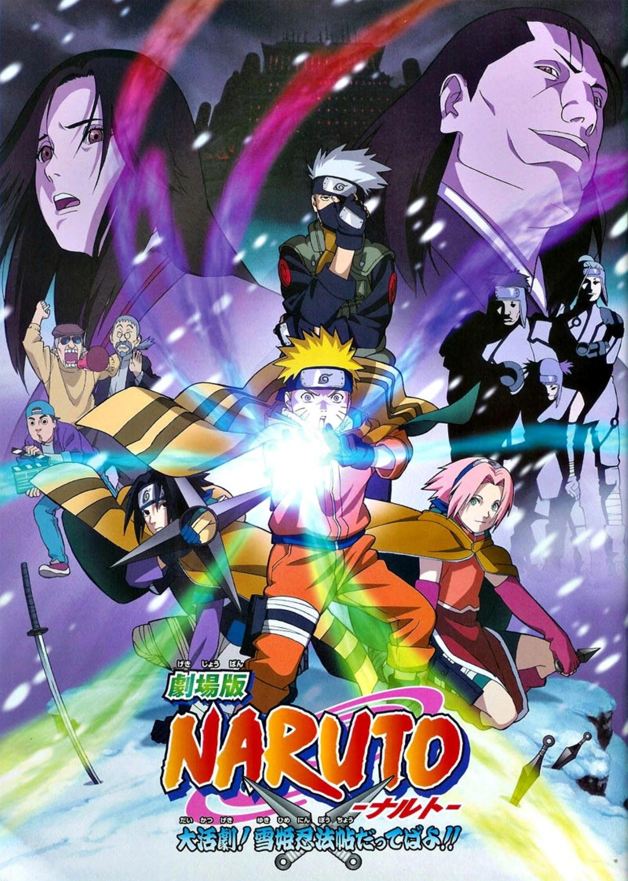 naruto the movie ninja