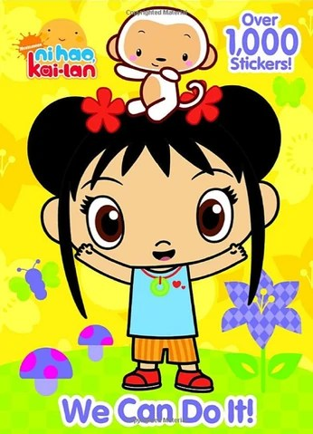 Ni Hao Kai Lan Theme Song : theme, Super, Stickerific, Dokter, Andalan