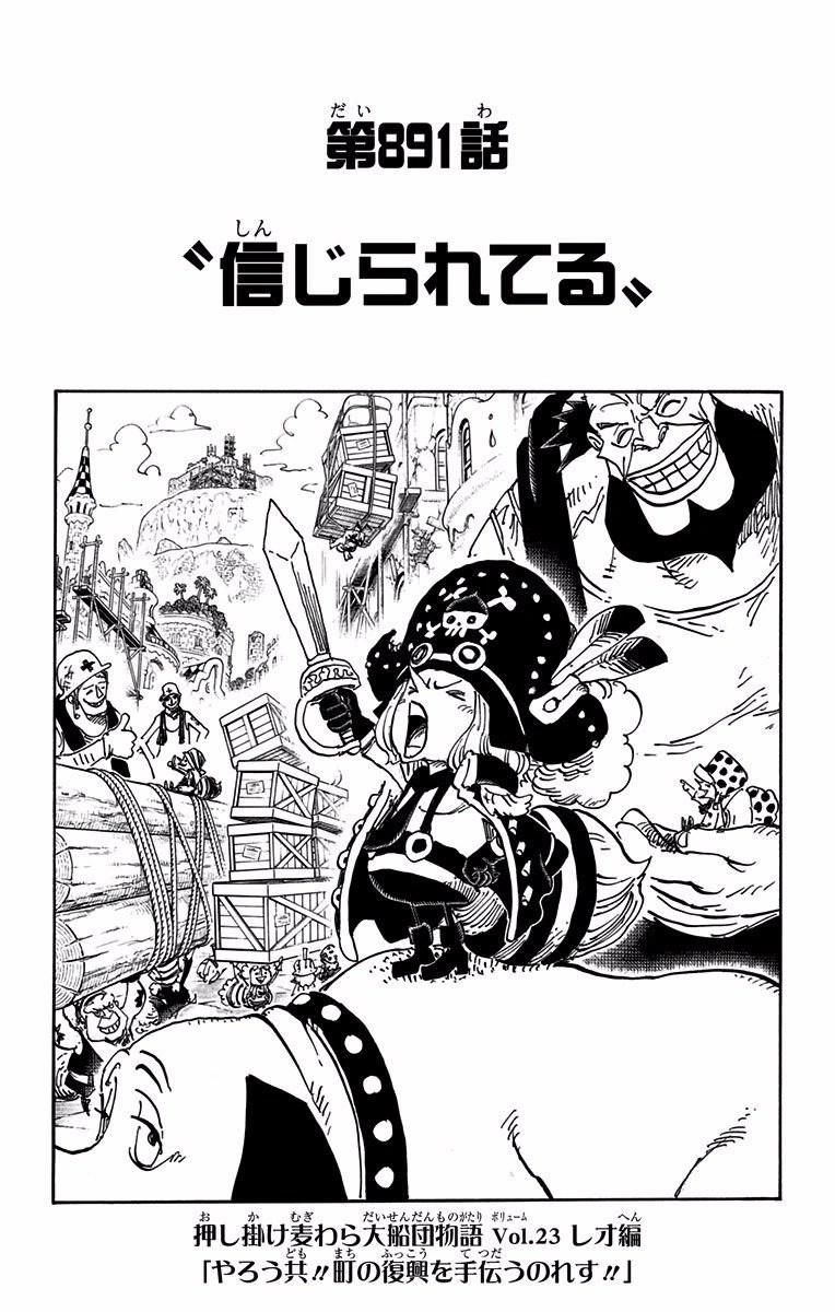 One Piece 891 Sub Indo : piece, Piece:, Anime, Piece, Episode