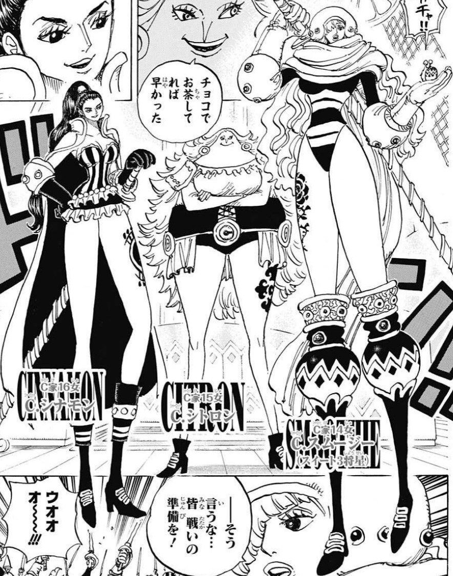 Longleg Tribe One Piece Wiki Fandom Powered By Wikia
