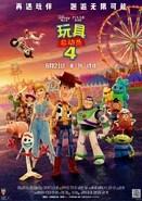 Toy Story 4 Pixar Wiki Fandom Powered By Wikia