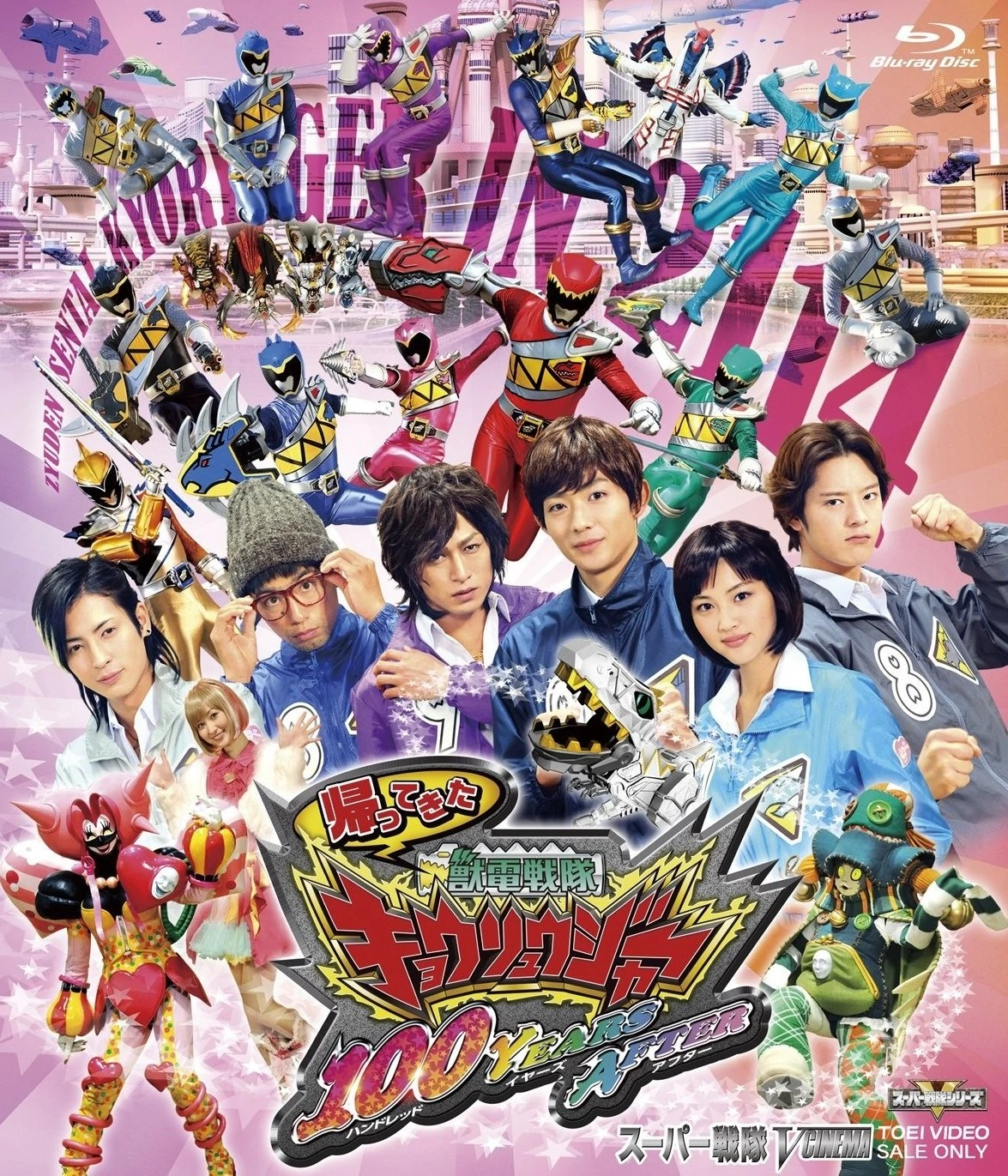 Zyuden Sentai Kyoryuger Returns: 100 YEARS AFTER RangerWiki