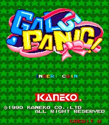 Arcade - Gals Panic - 天蠶變   遊戲也太多   Fandom