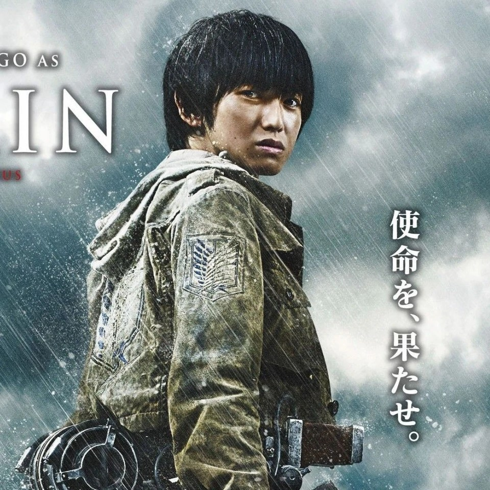 Attack On Titan Before The Fall Wallpaper Armin Live Action Image Gallery Attack On Titan Wiki