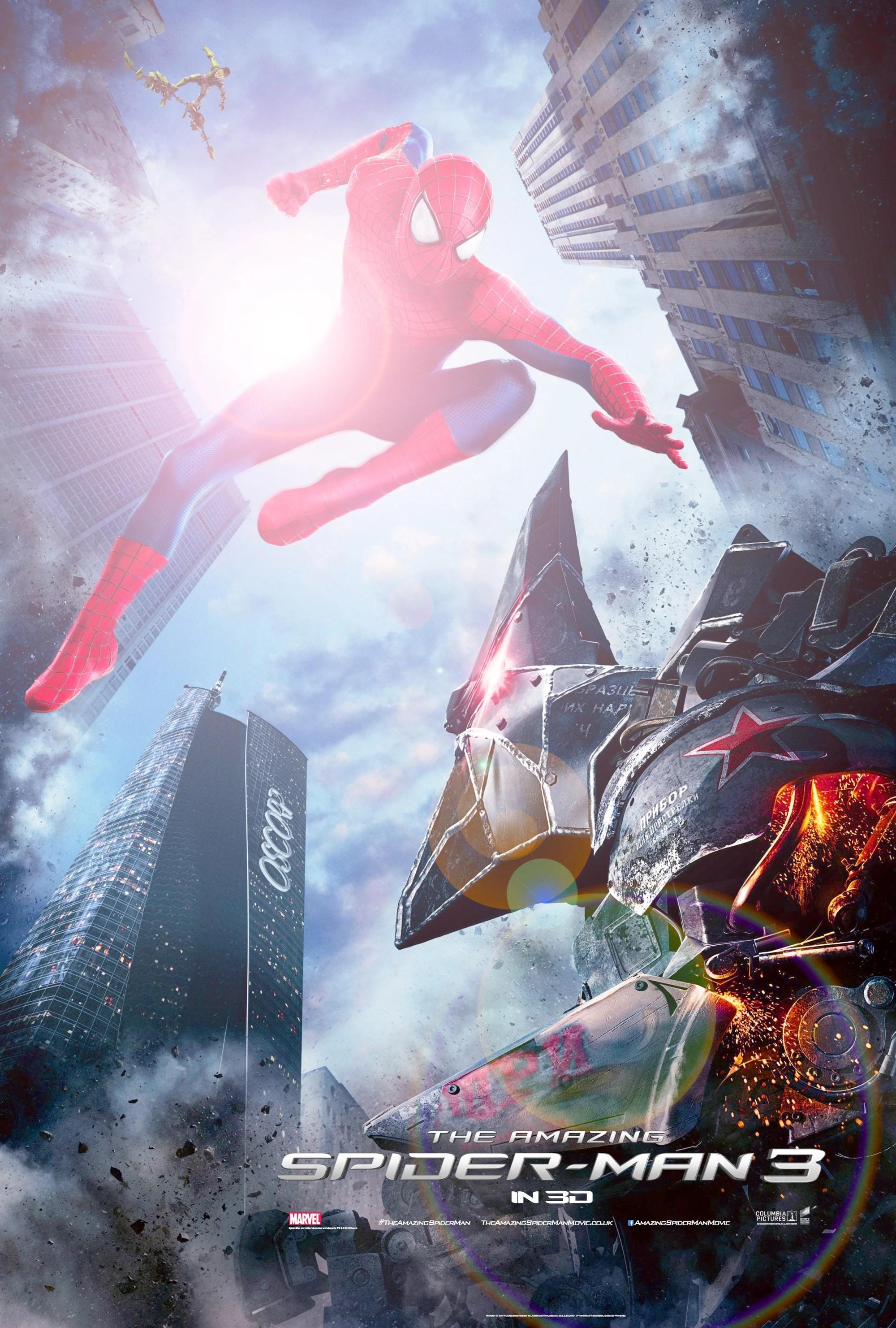 Amazing Spider-man 3 Sony Entertaiment Wiki