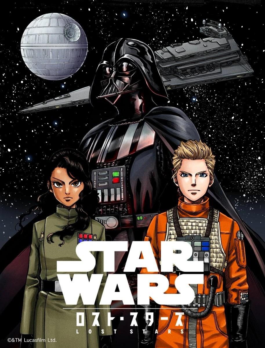 Lost Stars Webcomic Wookieepedia Fandom Powered Wikia