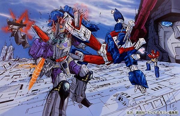 Grimlock Fall Of Cybertron Wallpaper City Bot Teletraan I The Transformers Wiki Fandom