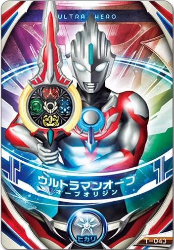 Image  ORB Origin Cardpng  Ultraman Wiki  FANDOM
