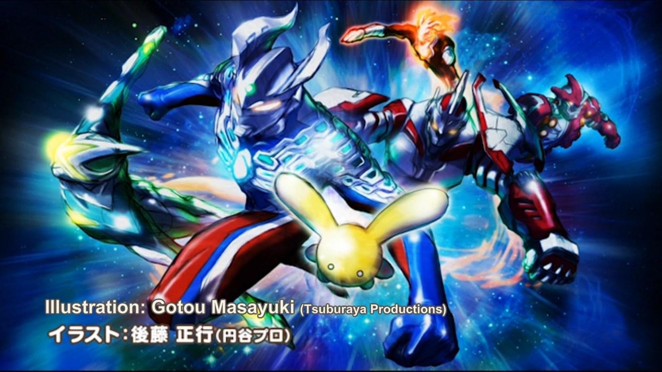 Wooser  Ultraman Wiki  FANDOM powered by Wikia