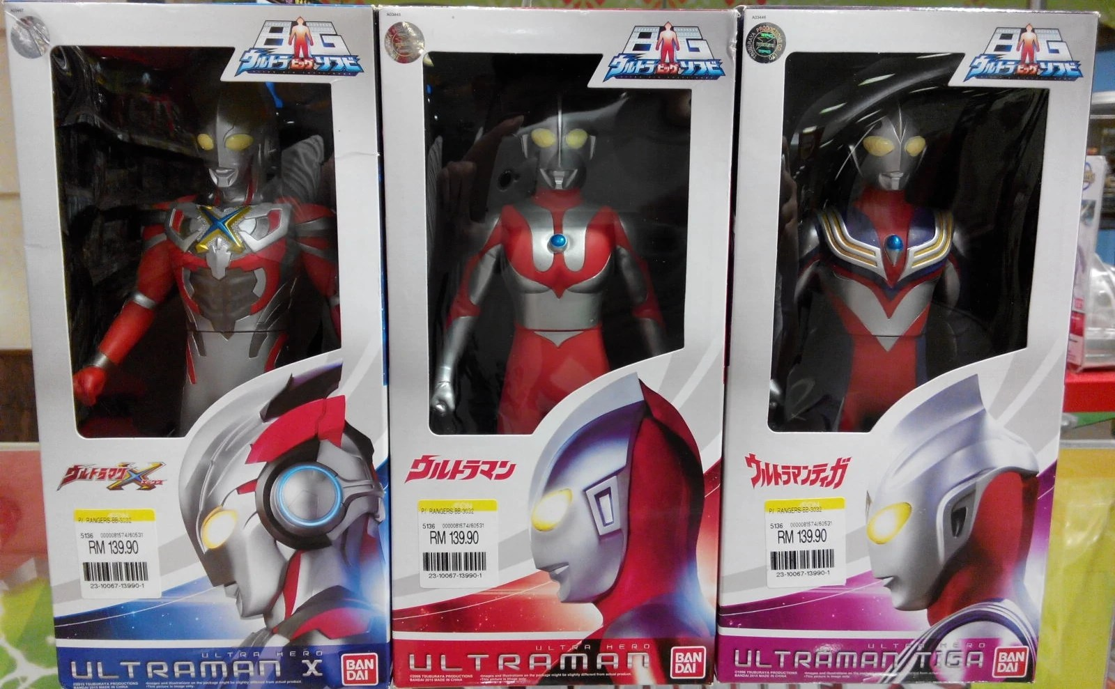 Ultra Big Sofubi Ultraman Wiki Fandom Powered By Wikia