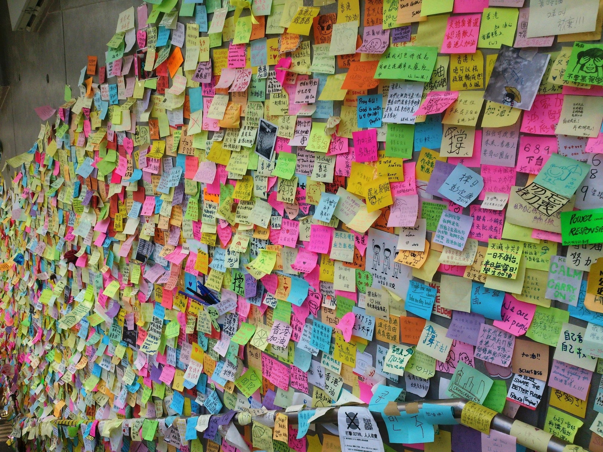 post it notes from