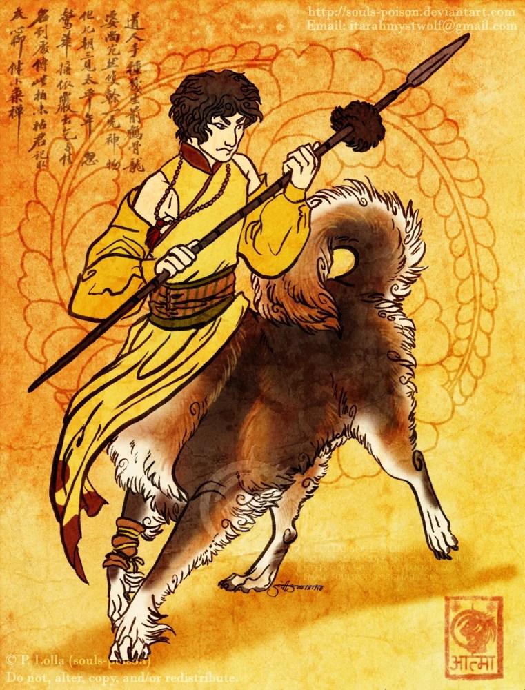 Cynocentaur Warriors Of Myth Wiki Fandom Powered By Wikia