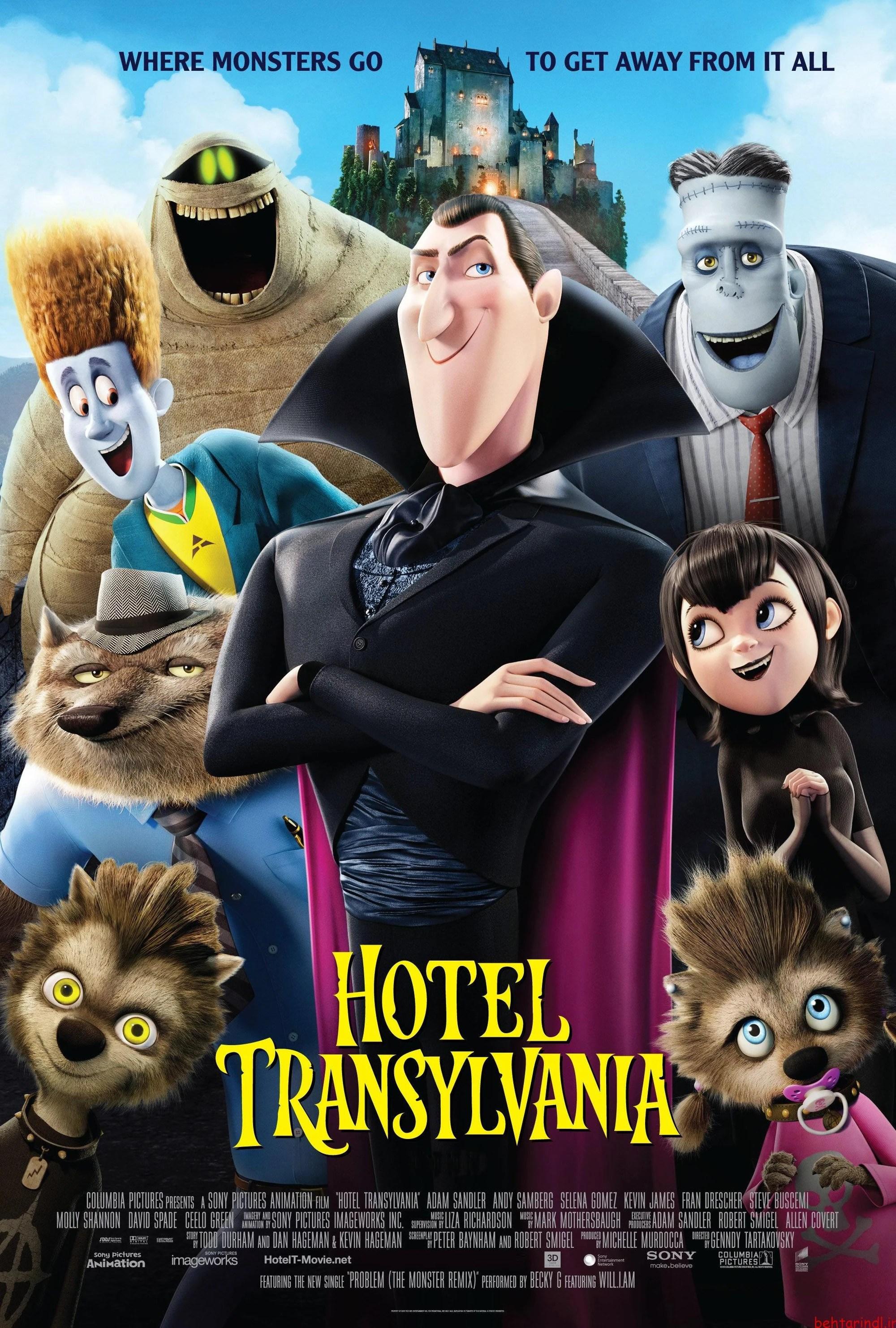 Hotel Transylvania Twilight Sparkle' Media Library