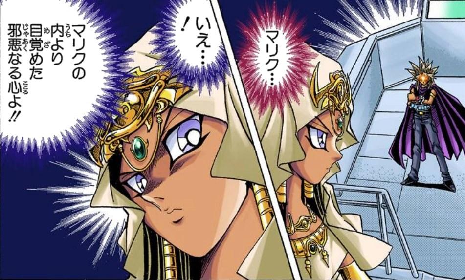 Ishizu Ishtar (manga) | Yu-Gi-Oh! | FANDOM powered by Wikia
