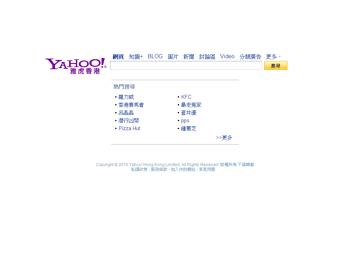 Yahoo!搜尋   香港網絡大典   Fandom powered by Wikia