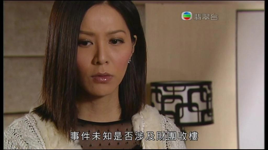 圖像 - Vpf34.jpg | 香港網絡大典 | FANDOM powered by Wikia