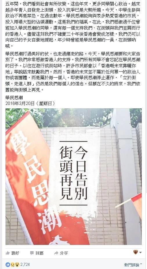 圖像 - Studycitizenend3.JPG | 香港網絡大典 | FANDOM powered by Wikia