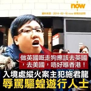 自由行問題 - 香港網絡大典 - Wikia