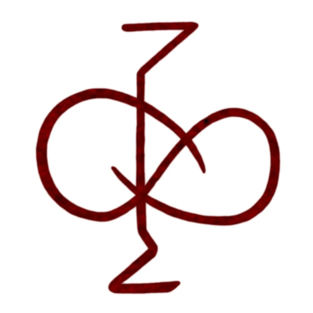 Blood Sigil The Evil Wiki Fandom powered by Wikia