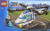7741 Police Helicopter | Brickipedia | Fandom powered by Wikia