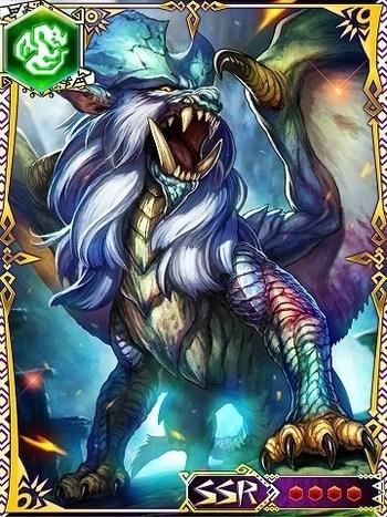 Princess Wallpaper Cute Pattern Lunastra Monster Hunter Wiki Fandom Powered By Wikia