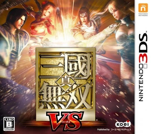 Dynasty Warriors VS Nintendo 3DS Wiki FANDOM Powered