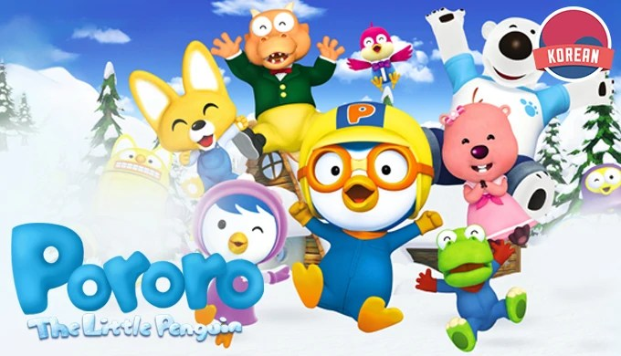 Pororo the Little Penguin  Scratchpad  FANDOM powered by