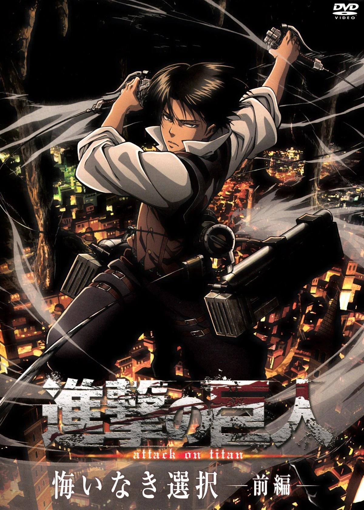 Farlan Levi Attack On Titan Manga - Year of Clean Water