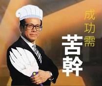 李氏力場   香港網絡大典   Fandom powered by Wikia
