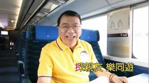小明上廣州 | 香港網絡大典 | Fandom powered by Wikia