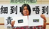 屌你唔好再細啲   香港網絡大典   FANDOM powered by Wikia