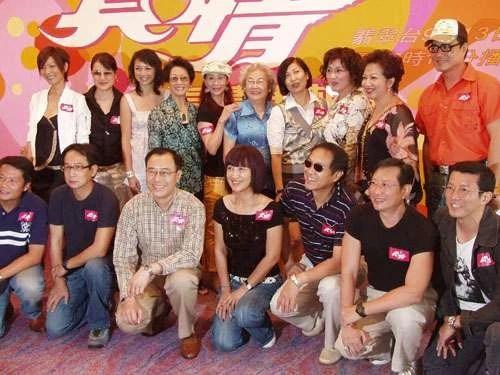 真情 | 香港網絡大典 | FANDOM powered by Wikia
