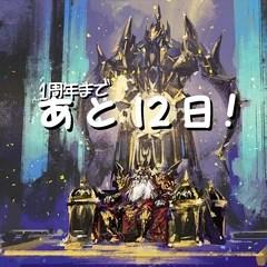 Final Fantasy XIV Online Anniversary Final Fantasy Wiki