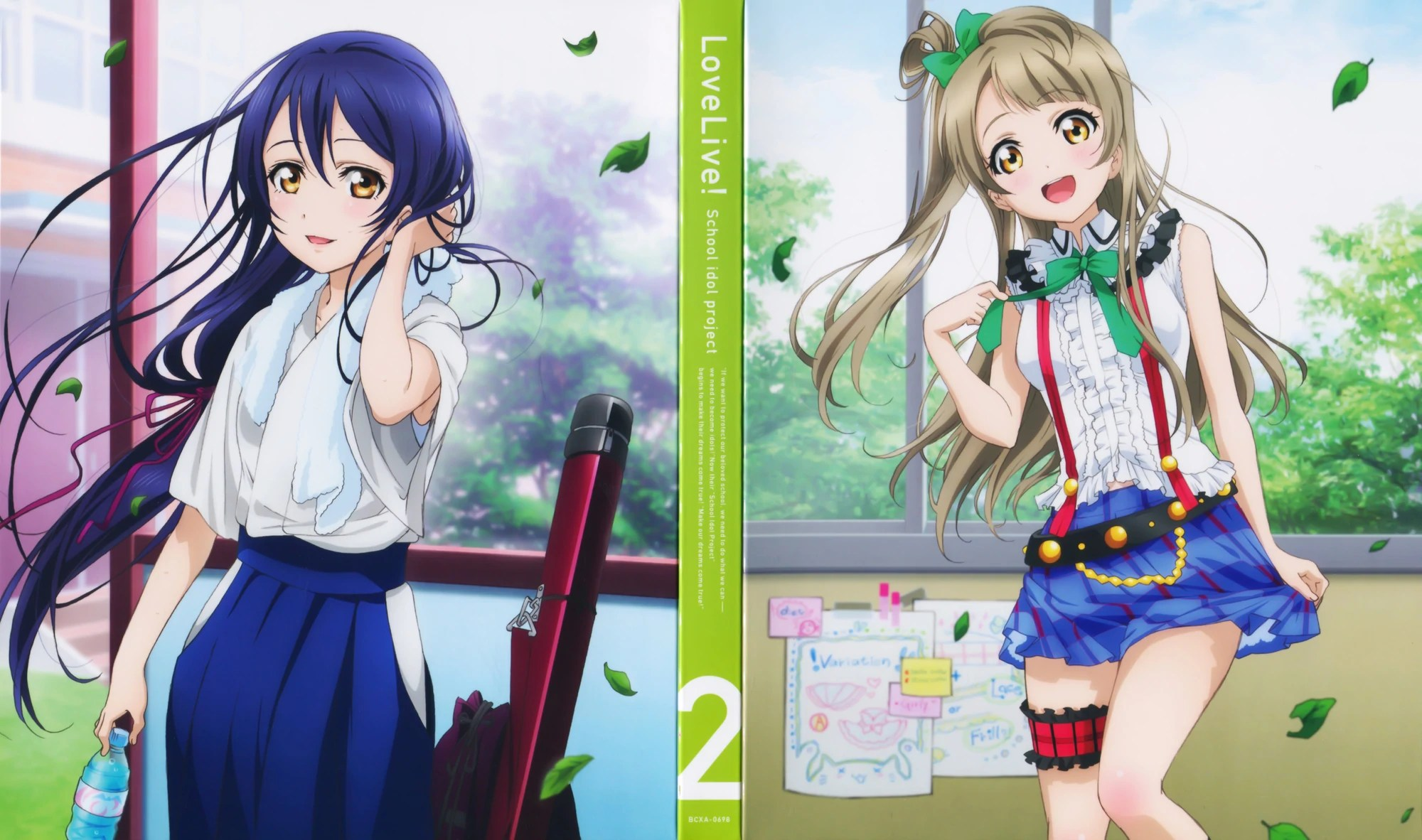 Love Live Umi Wiki - Year of Clean Water
