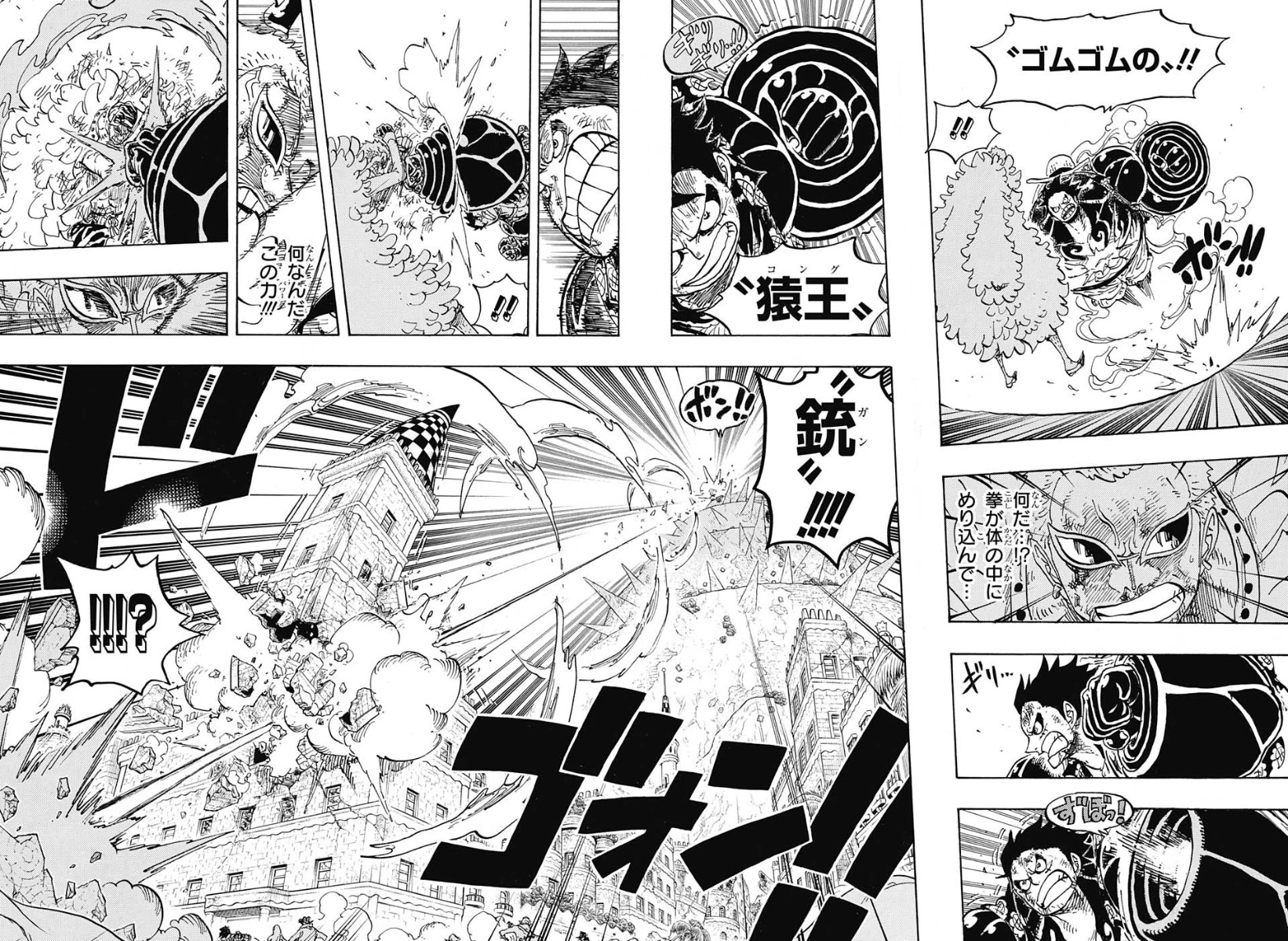 With gear second, luffy increases his blood circulation by pumping his blood through his body at higher speeds than normal. Explaining The Gears Mangahelpers