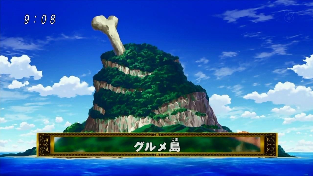 Gourmet Island Filler Toriko Wiki Fandom Powered By
