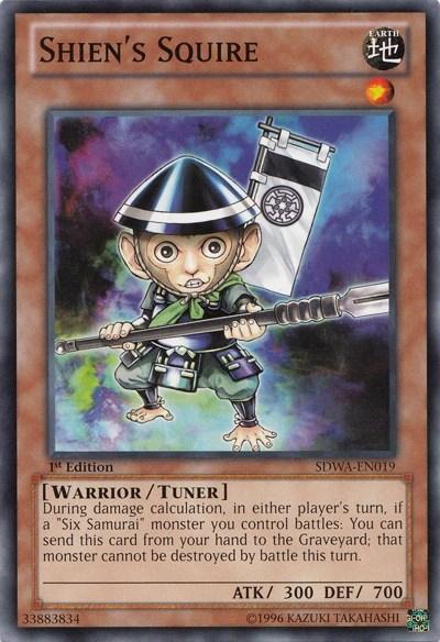 Shiens Squire Yu Gi Oh FANDOM Powered By Wikia