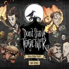 Don't Starve Together - Don't Starve 攻略 Wiki - Wikia