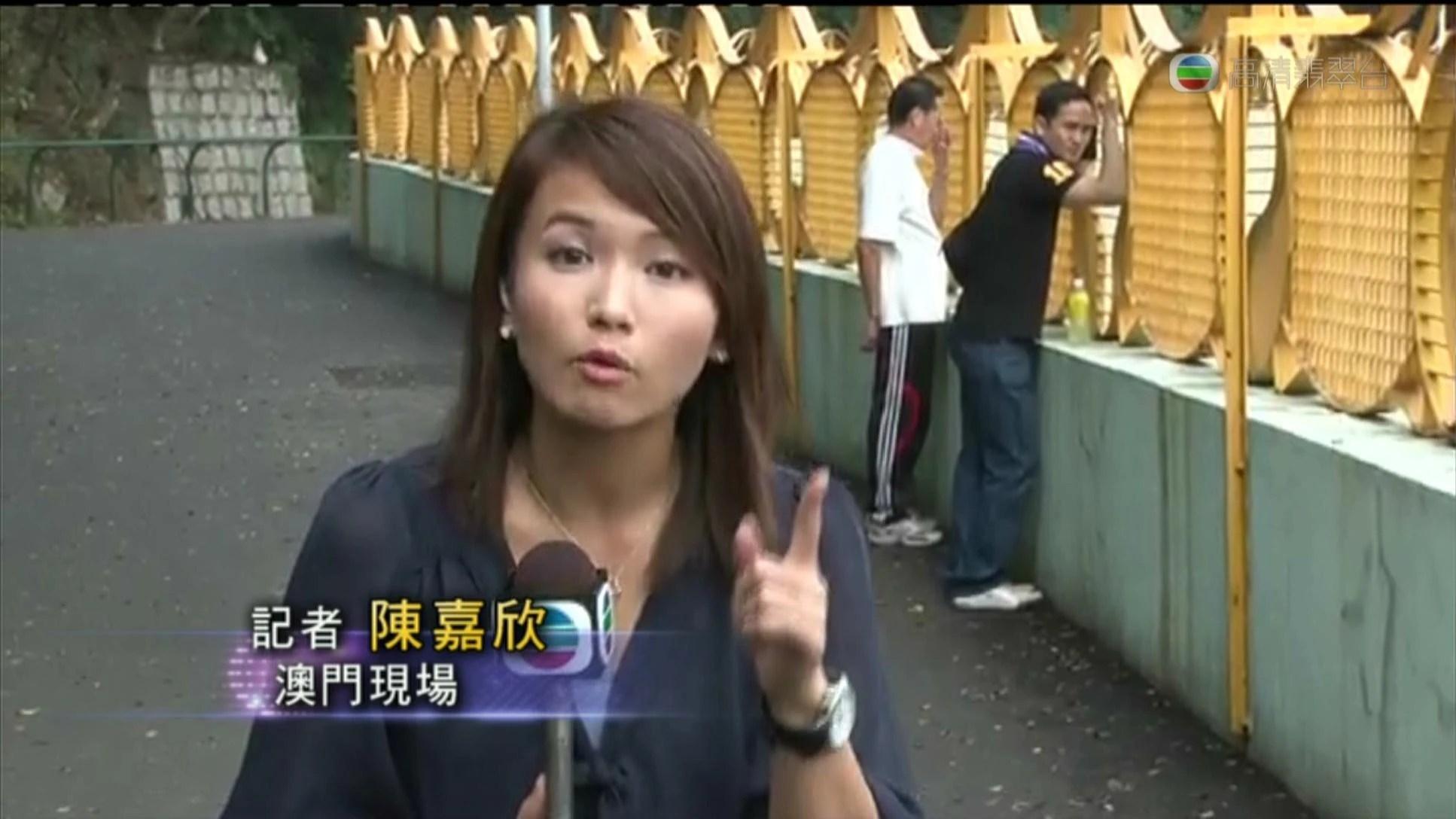 陳嘉欣 | 香港網絡大典 | FANDOM powered by Wikia