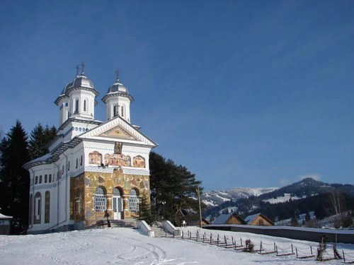 Commune Of Panaci Suceava Familypedia Fandom Powered