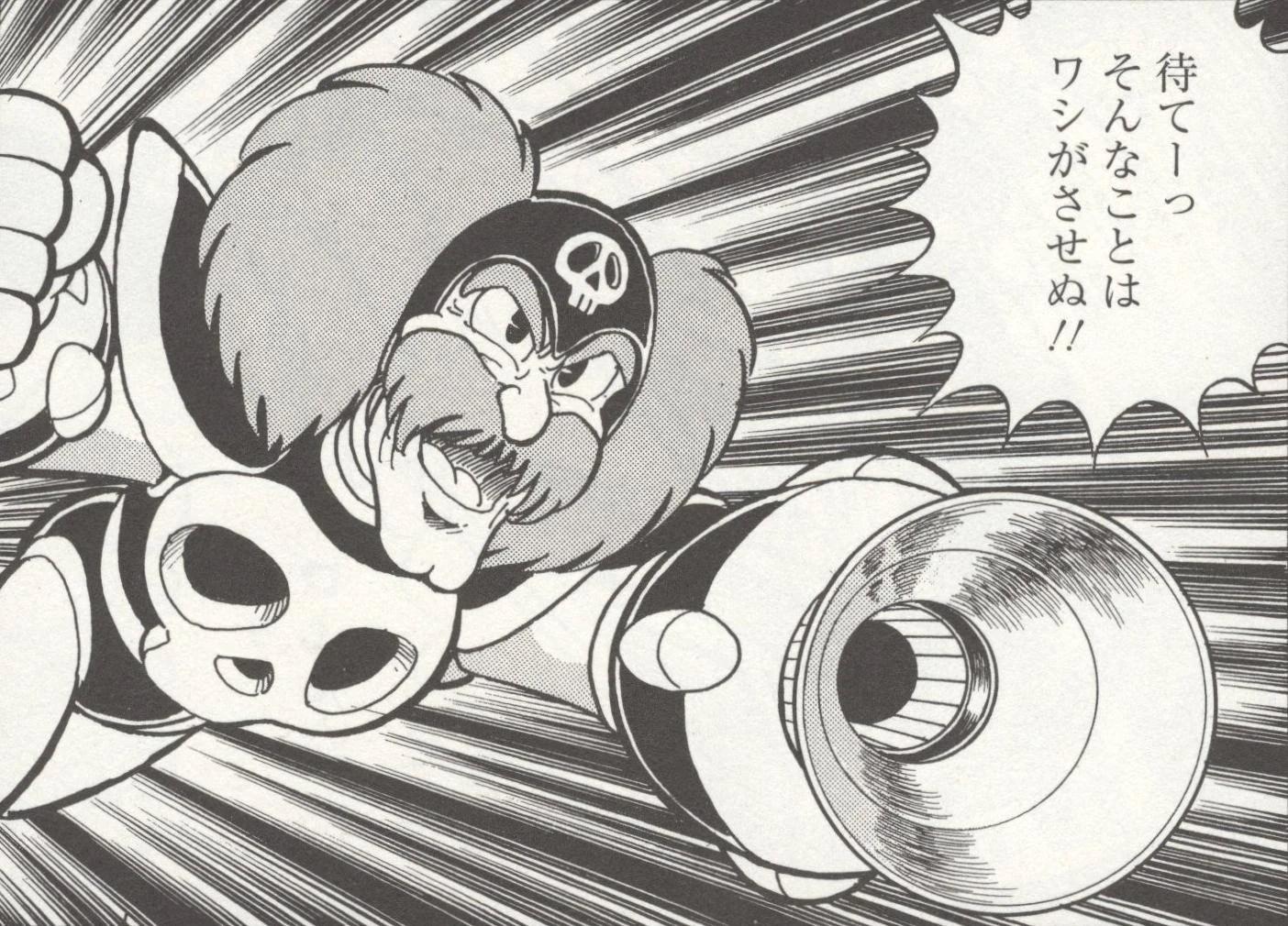 Manga Characters MMKB Fandom Powered By Wikia