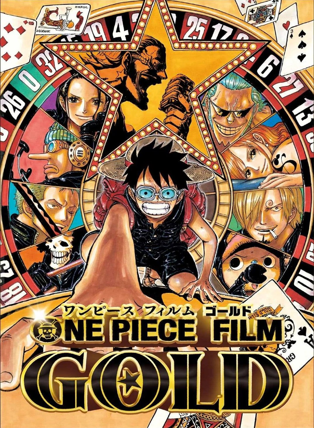 Image One Piece Film Gold Png One Piece Wiki Fandom