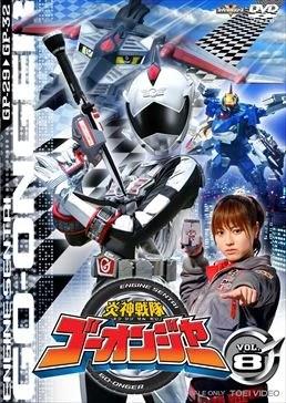 Gp 31 Idol Debut Rangerwiki Fandom Powered By Wikia