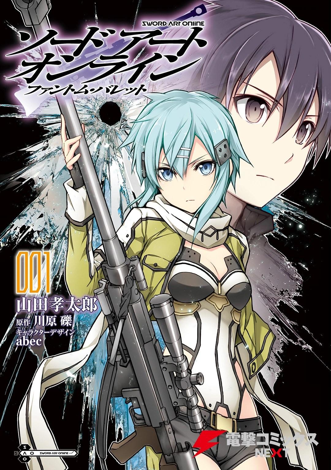 Sword Art Online  Phantom Bullet Volume 01 manga
