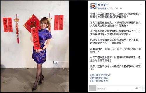 盤菜瑩子 | 香港網絡大典 | Fandom powered by Wikia