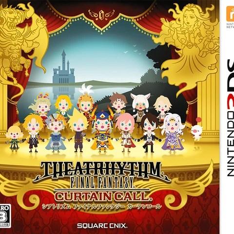 Theatrhythm Final Fantasy Curtain Call Final Fantasy Wiki
