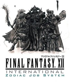 Final Fantasy XII Final Fantasy Wiki Fandom Powered By Wikia